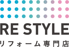RE STYLE リフォーム専門店